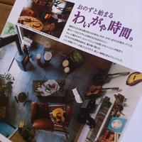 largo_20121221154405.jpgのサムネール画像