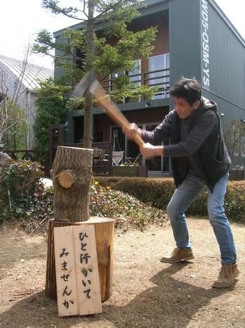 内田さん勇姿.JPG